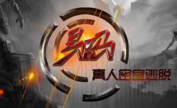【EGA认证诚信建造商】易码工作室@石家庄