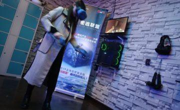 首款适合密室运营的VR游戏来了!