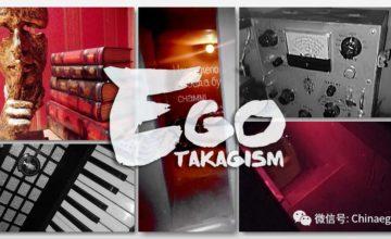 EGO·潘多拉2内测-续作也精彩