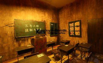 【上海】颖橙密室管家★密室建造|主题设计|道具制作