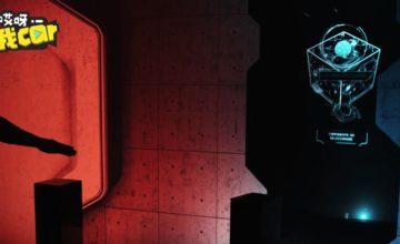 奥迪开设密室逃脱 机关全部采用e-tron黑科技