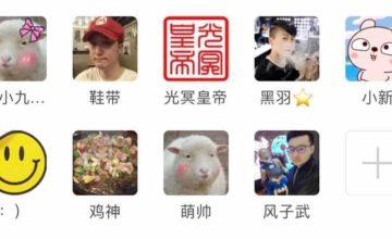 北京密室圈的头号玩家们