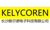 【非诚信商户】酷尔诺电子科技有限公司@长沙★密室建造|机关制作|道具制作