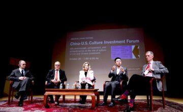 赠票活动 | 2019中美文化投资峰会登录纽约!