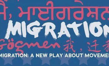 I, MIGRATION | 属于移民自己的互动剧目
