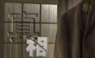 【内测】你所认为的真相,不一定是真相——H3密室《真相》