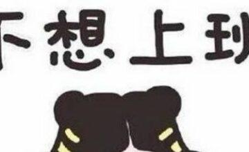 2019年3月广州密室列表