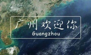 有了这份远征攻略,三天内玩遍广州好密室!