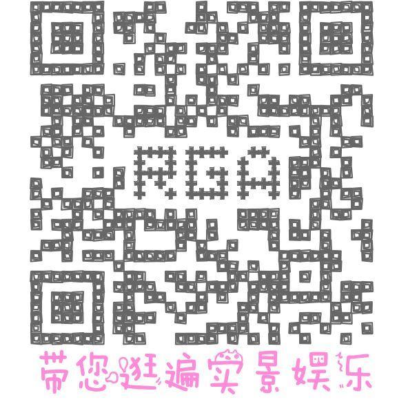 """测评   上海BlackKing探店-贯通南北成""""海派"""""""