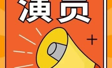 EGA2019 优秀演员参选介绍(第3期)