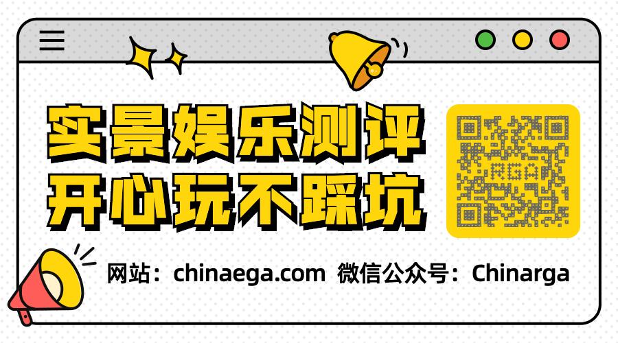 EGA2019 优秀店长参选介绍(第6期)