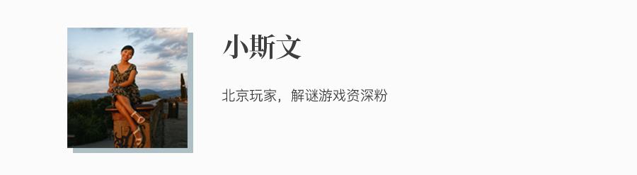 测评 | 北京《层层恐惧》-不寒而栗的心理恐惧