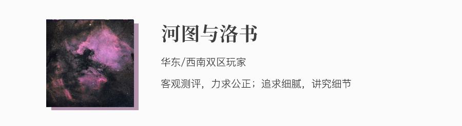 测评 | 杭州《百鬼夜行》2.0-黄泉碧落,百鬼夜行
