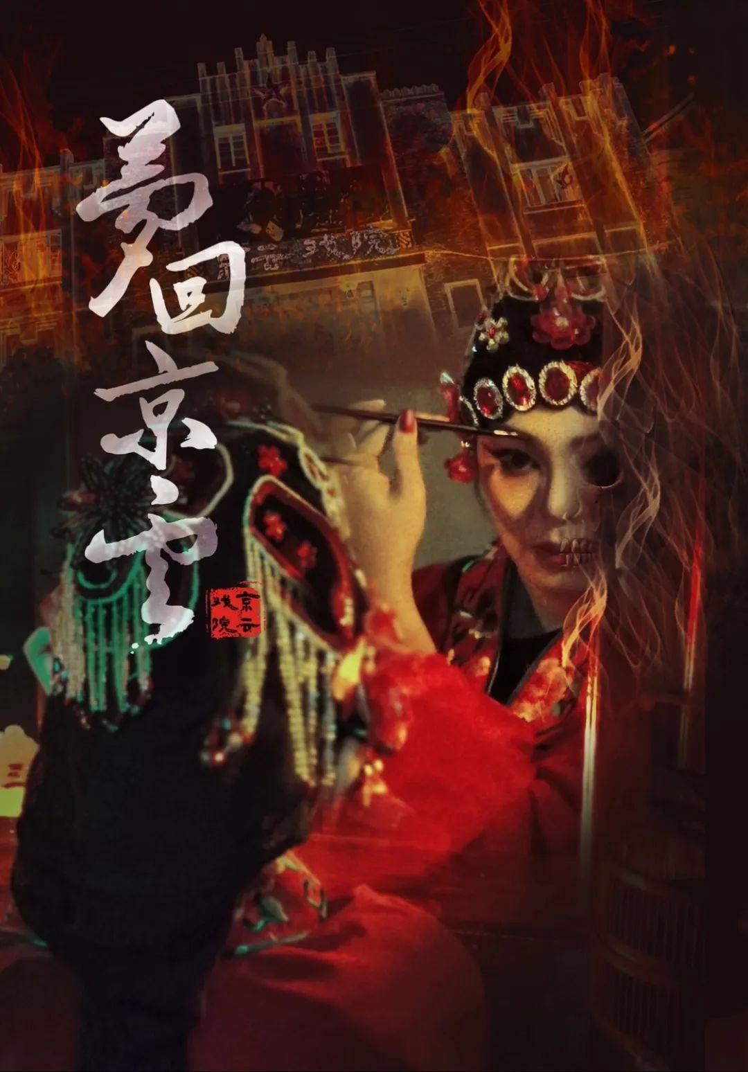 EGA2019获奖作品专题介绍-华中区