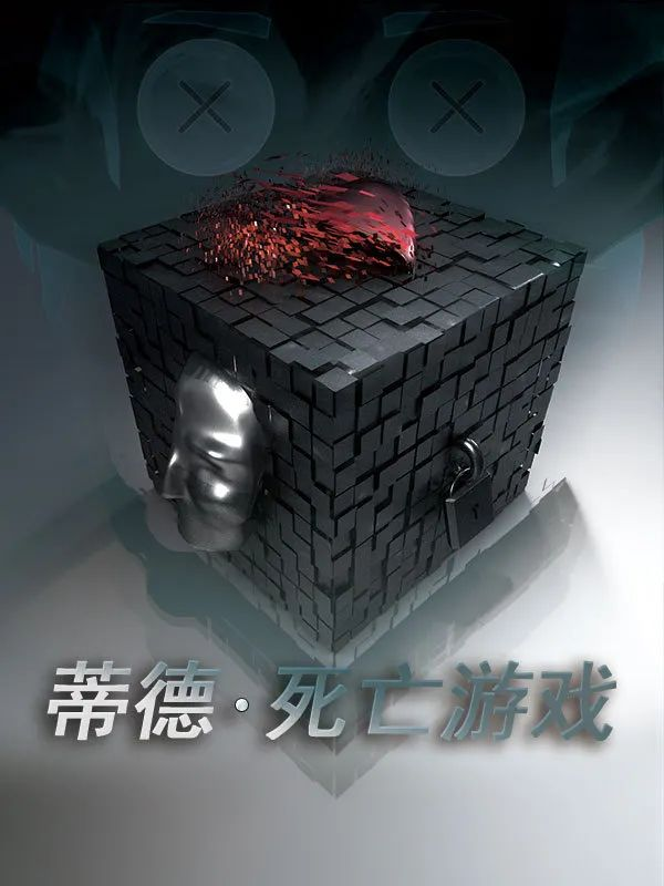 EGA2019获奖作品专题介绍-北京区