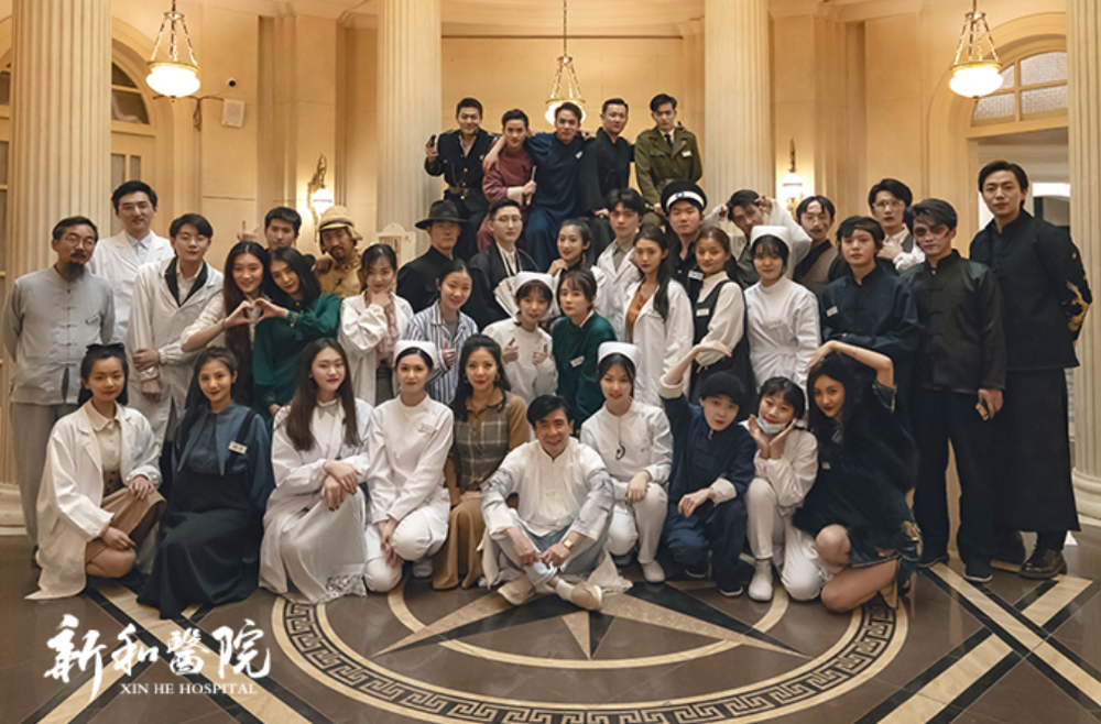 参选测评   上海《1941·新和医院》-没有人是局外人