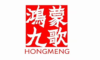 【EGA认证诚信建造商】鸿蒙九歌实景娱乐@重庆★密室建造|主题设计