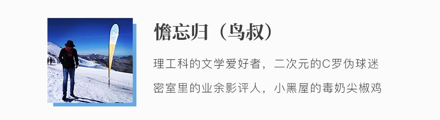 """参选测评   长沙《顶针》- """"舛错命运""""中的""""冷暖人心"""""""