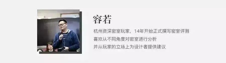 参选测评 | 杭州《月光宝盒》- 大道五十,天衍四九,人遁其一
