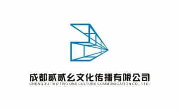 【EGA商家会员】成都贰贰幺文化传播有限公司
