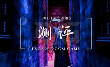 参选测评 | 北京《死亡圣器》- 视听感IMAX级的魔法盛典